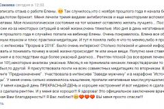 115_сакаева_пневмония