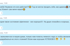31_chat1