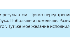 31_chat3
