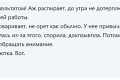 32_chat1