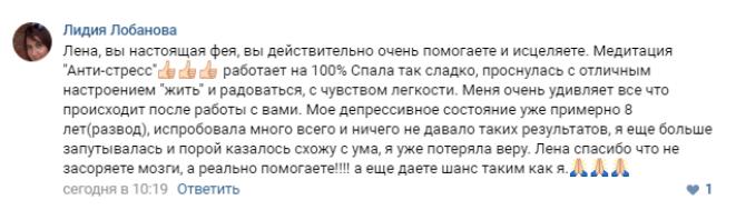 """Техника избавления от стресса """"АнтиСтресс"""""""